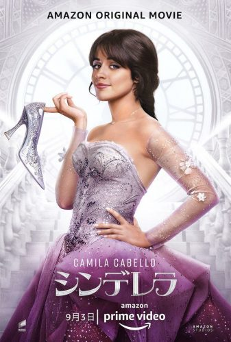 Camila C