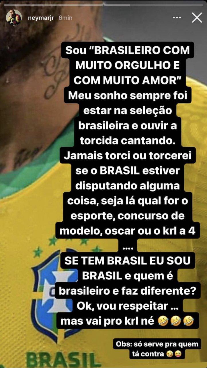 Neymar Argentina1